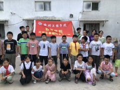 青春之教,暑期下乡社会实践活动