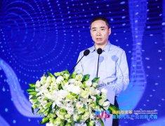 辛国斌出席2019全球金沙国际娱乐平台产业创新