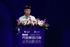 箩筐技术公司CEO宋雪松:借助科技力量激