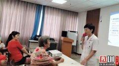 惠民健康体验进社区 居民享受优质健康服