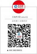 国际奥委会主席巴赫:期待与中国人民加