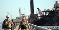 中东局势骤紧!美国以保护石油设