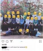 李嫣美照登上学校官网,国外留学