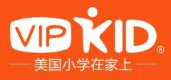 VIPKID回应腾讯投资1.5亿美元:不予置评