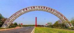 中国第二大保税区放大招!