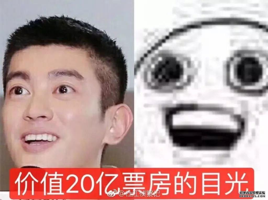 杜江,你又帅到我了