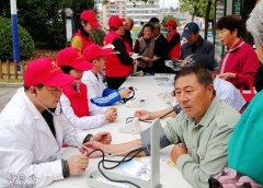 全国高血压日, 县卫生健康志愿服务队在