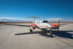 全球首架大集成航空物探遥感综合调查飞