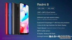 小米发布Redmi 8,800元起