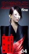 杨紫穿西装拍时尚杂志演绎炽热与清冷