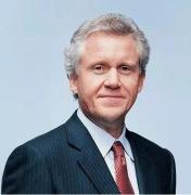 GE前首席执行官加盟国内AIoT企业