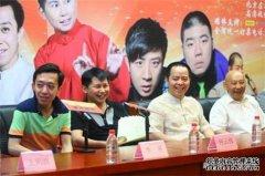 李菁:星夜相声会馆一直很赚钱,价值观