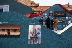 """""""一带一路""""人文历史摄影展在故宫开幕"""