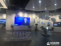 世界标准日 青岛举行国家标准化综合改革