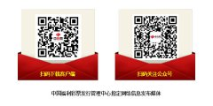 辽宁福彩发布2018年度社会责任报告