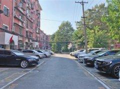 记者探访北京首个停车管理指引社区 居民