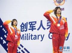 女子50米假人救生:中国队包揽冠亚军