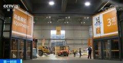 进博会:装备展区吸引300余家企业参展