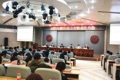 北京市朝阳区部署2019年卫生健康工作任务