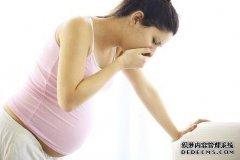 孕期压力过大或致孩子人格障碍