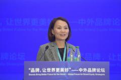 百胜中国CEO屈翠容:用匠心创造美食 以科