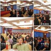 华悦国际:女性私护新品发布会,邀您共