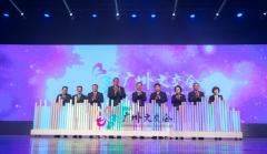 """第三届文创产业大会来了! """"2019年广州"""