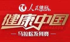中国职工足球联赛总决赛闭幕