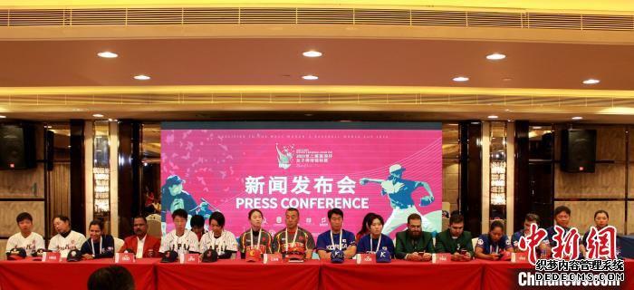 亚洲女子棒球赛首次落户中山8支球队均抵达赛场