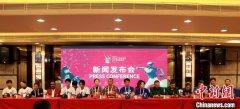 第二届亚洲杯女子棒球锦标赛首次落户中