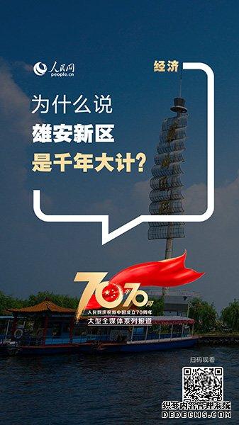 """慶祝第20個中國記者節走近破解""""中國密碼""""的新聞人"""