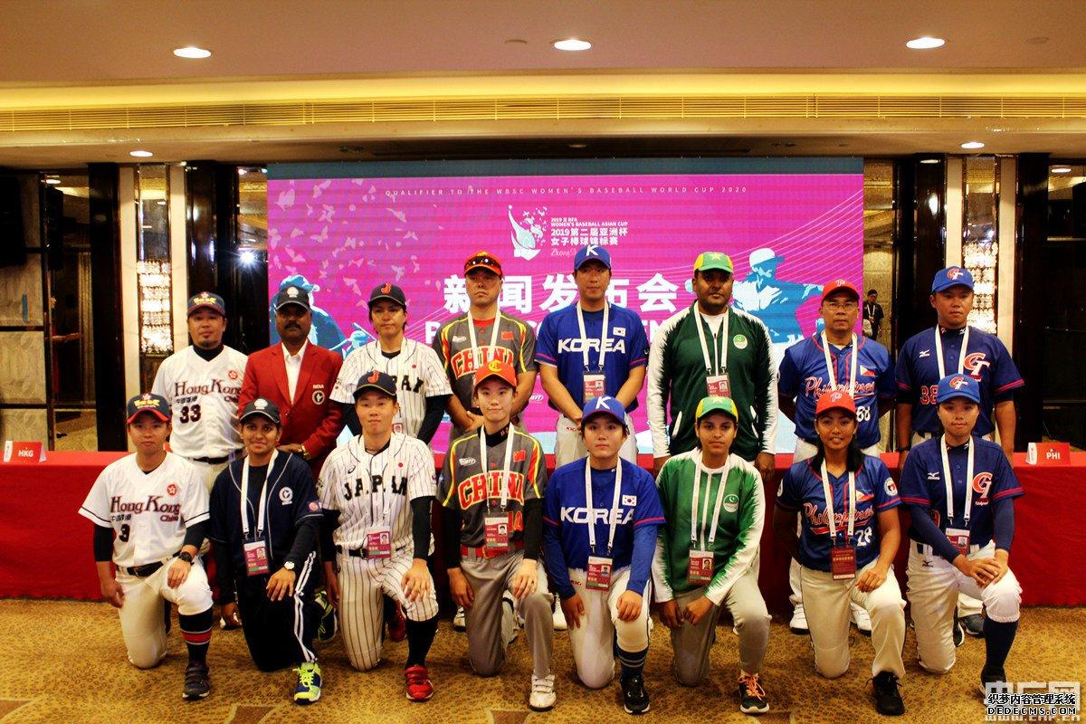 第二届亚洲杯女子棒球锦标赛将在中山举行