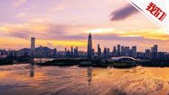 对香港居民放开购房,大湾区走向社会融