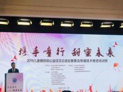 中国各界上海呼吁社会关注儿童糖尿病
