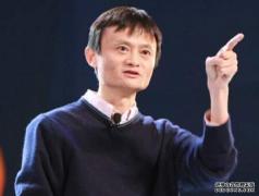 """马云透露:未来这个行业最有""""钱景"""","""