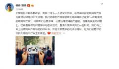 """顺风车""""女性宵禁""""=性别歧视?滴滴柳"""