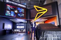 新特金沙国际娱乐平台发布同创品牌,首款紧凑型纯电