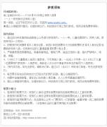 四川科技馆门票预约入口(网址+操作指南