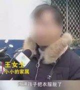 15岁女生遭欺凌被扒光上衣扇耳光 警方已