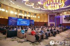 深圳举办建设中国特色社会主义先行示范