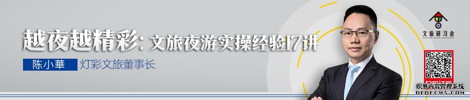 吉林省大力发展冰雪运动和冰雪经济,推动构建