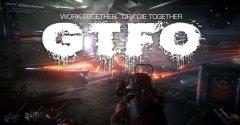 硬核恐怖生存游戏《GTFO》宣布将会再举行