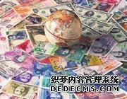 外汇投资者必看!七大货币对最新汇率预测(12月2日当周)