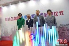 创新互联网+健康 上海为民众打造