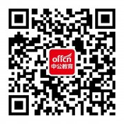 http://www.gzyeah.com/uploads/allimg/191210/21122112I_lit.jpg