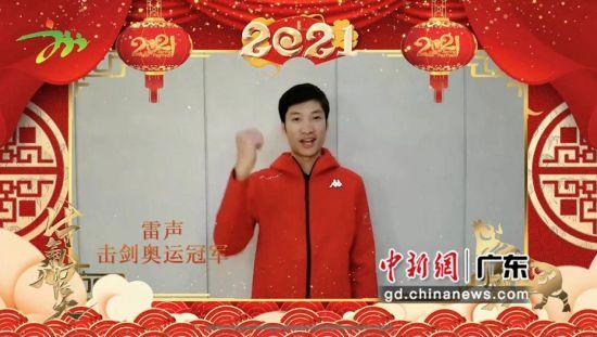 广州联合数位奥运冠军推线上健身 逾15万市民参